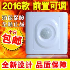 ИК-выключатель Light sensor switches 86 220V
