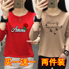 Fat plus plus size long sleeve T-shirt for women 2019 new autumn and winter Korean version loose show thin student printed T-Shirt Top