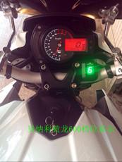 Панель приборов для мотоцикла Подлинная beinalihuanglong