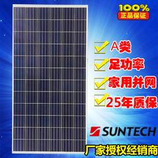 Солнечный модуль Desun 315W300 320w