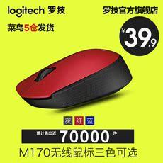 Беспроводная мышь Logitech M170 USB M165