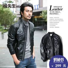 Одежда из кожи Mr cotton 277810011