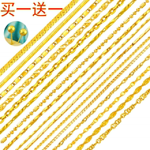 Earrings 3D hard gold fashion plating 24K Gold Euro gold plating Vietnam golden water wave chain snake bone chain single Necklace