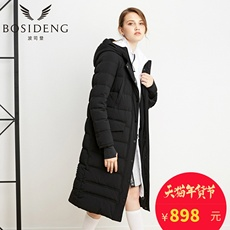 Women's down jacket Bosideng b1601198