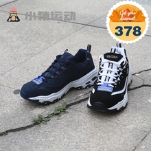 Small ape movement Skechers Cage new black and white panda shoes 52675 pairs of men's shoes memory insoles