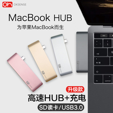 USB-хаб Oksense MacBook Pro HUB Type-c