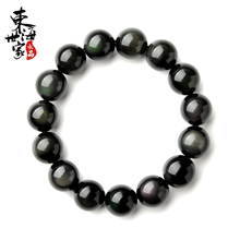 East China Sea Shijia Obsidian Bracelet for Men and Women