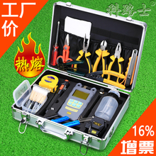 33 piece welding machine hot melt toolbox SKL-6C cutter knife optical fiber cold junction combined optical power meter