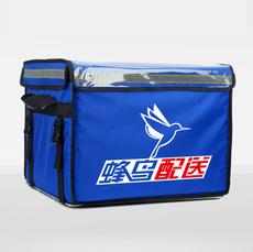 сумка холодильник The outer Mark package