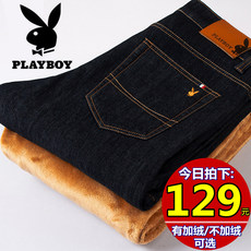Jeans for men Playboy dh17166686h