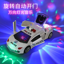 Children's toy car electric car with music flash universal toy car boy 1-2-3-6-12 months old
