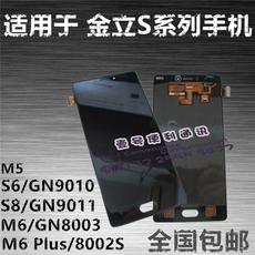 Запчасти для мобильных телефонов Gionee S6GN9010