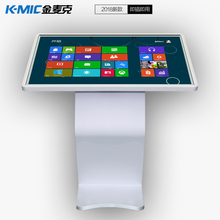 Touch screen inquiry machine touch display integrated machine 19/32/42/55 inch vertical shopping mall touch self-service terminal