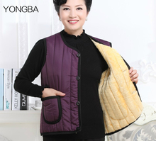 In autumn and winter, the elderly's mother's clothing is plush and thickened large vest, cotton vest and vest