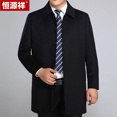 Пальто мужское Other 2165
