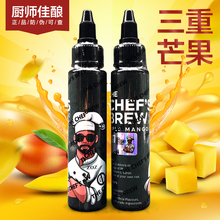 Three heavy mango 60ml authentic chef wine, electronic cigarette, fruit flavor, smoky oil, USA