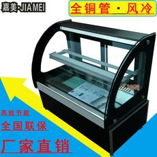 Холодильные витрины Kamei