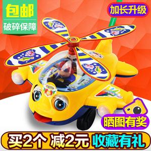 宝宝学步手推车玩具单杆儿童推推乐响铃手推飞机龙虾吐舌头1-3岁儿童手推车