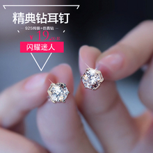 925 pure silver earrings for women and men 2019 new diamond cold wind single small earrings simple fashionable men's Earrings