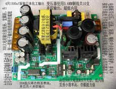 Блоки питания, Инвертеры 600W+-58V