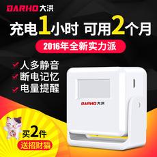 Сигнализация Dahong
