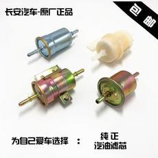Топливный фильтр V3v5cs35cs75 Xt Mini