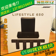Hi-Fi акустика Bose Lifestyle650 600 Soundtouch535