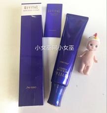 Shiseido Revital 75g
