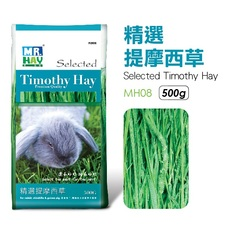 OTHER Mr.Hay 750g MH08