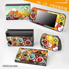 Аксессуары для PSP Pacers skin Switch