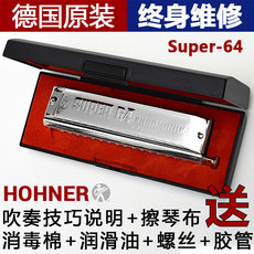 губная гармонь Hohner Super64 16 64