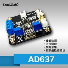 микросхема AD637