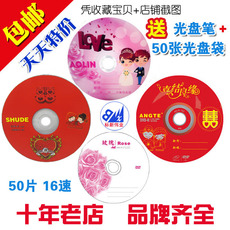 Диски CD, DVD Xinaolin DVD 16