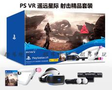 Умные очки Sony PS4VR PSVR Psvr