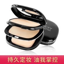 Ya Bang double layer powder, wet and dry, durable oil control, makeup, concealer, makeup, makeup, powder, dried powder, honey powder, waterproof product.