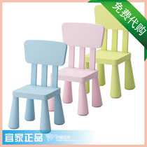 Purchasing IKEA Mammut childrens Chair plastic children chairs children stool chairs child chairs chairs IKEA Chair