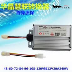 Сетевой адаптер Huajing DC 48V-120V 12V20A240W