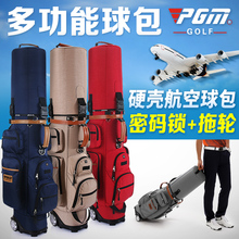 Hard shell ball cap! PGM multi function golf bag male and female consignment airbag with tugboat password lock