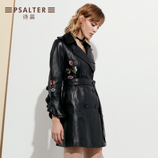 Womens long leather