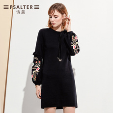 Women's dress PSALTER 6c57306690 2017