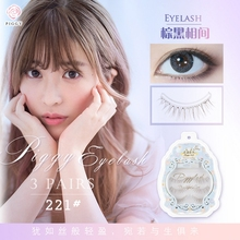 PIGGY products are also odd, false eyelashes, touch, light, natural, realistic, eyelash, brown, black, 221# girl's heart.