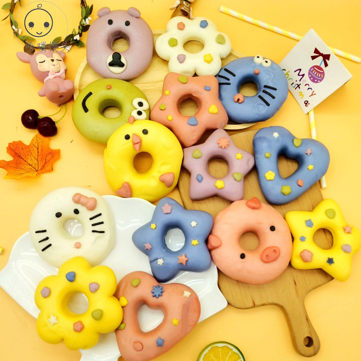 儿童早餐食品宝宝动物卡通馒头果蔬包子营养纯手工面食组合无添加