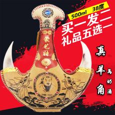 Монгольский кувшин Подлинный кумыс Хух-хото Внутренняя