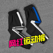 Sportswear women's ins trendy loose 2019 spring and Autumn New Korean style versatile black legged Harun casual pants summer