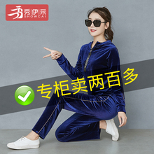 Golden velvet suit new casual and thickened Leggings in autumn and winter