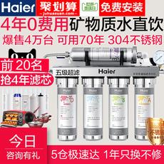 Фильтр для воды hu603/5(a) 603-5A