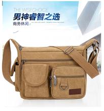Canvas Bag Men's Single Shoulder Bag Large Capacity Men's Bag Leisure Men's Bag Travel Men's One Shoulder Slant Men's Backpack