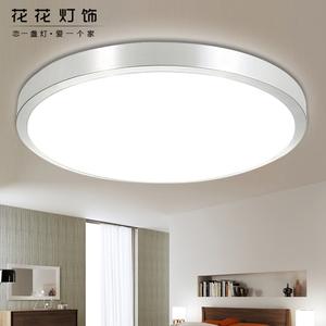 LED吸顶灯现代简约客厅卧室书房圆形阳台玄关灯饰厨房餐厅灯具吸顶灯