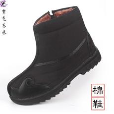 Даосская обувь