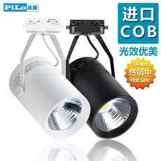 Прожектор OTHER LED COB 7w12w20w30w